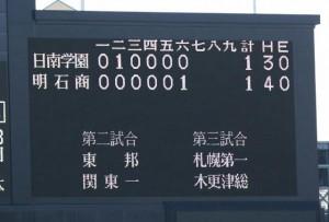 1458699691204